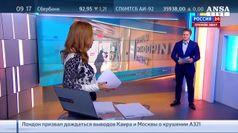 Doping: la Russia esclusa da Paralimpiadi invernali 2018
