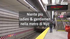 Niente piu' ladies & gentlemen in metro Ny