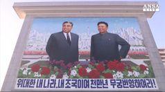 La Corea del nord ricorda Kim Jong-il