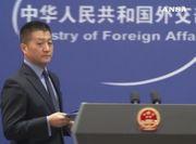 Cina conferma, due canadesi indagati per 'minacce a sicurezza'