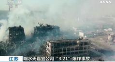 Cina: sale bilancio esplosione, 62 morti