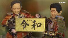 Giappone, inizia una nuova era