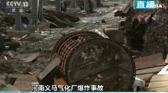 Cina: esplosione in impianto gas, almeno 10 vittime
