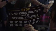 Tensione ad Hong Kong per 13mo fine settimana di proteste