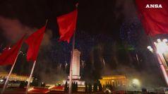 Spettacolo pirotecnico a Pechino per i 70 anni della Repubblica popolare cinese