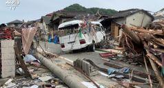 In Giappone distruzione causata dal maltempo